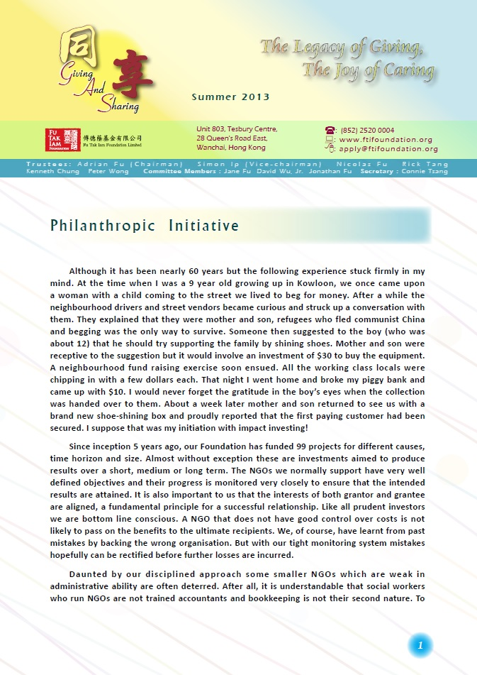 Newsletter (Summer 2013)