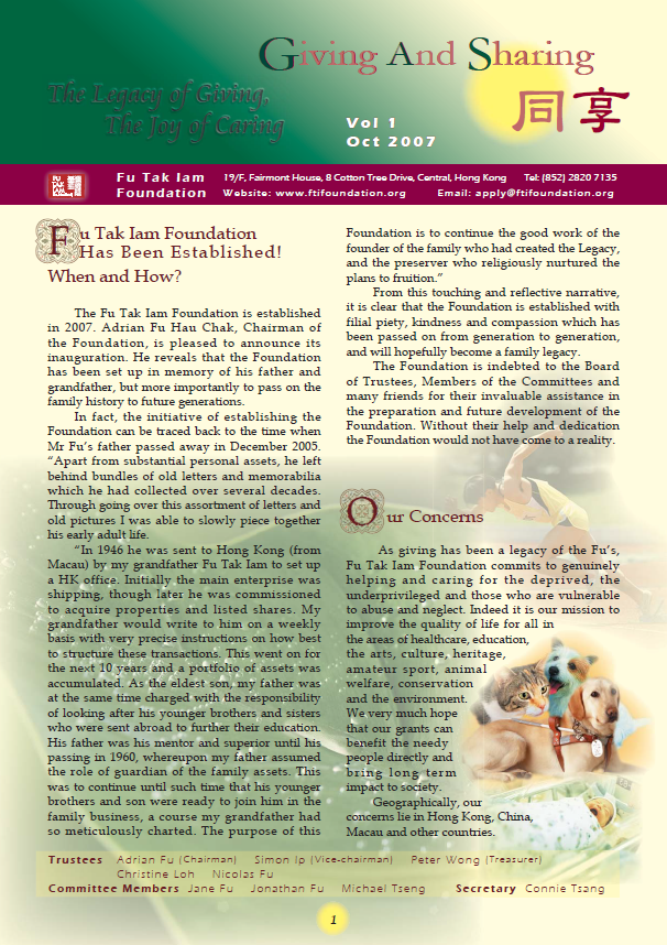 Newsletter (Oct 2007)
